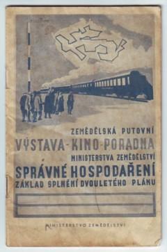 1947 Kinovlak