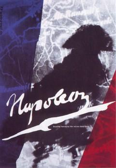 62 Schlosser Napoleon