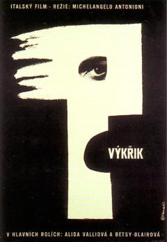 62 Vaca Vykrik