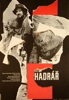 64 Balcar Hadrar