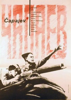 64 Schlosser Capajev