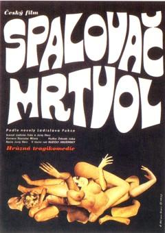 68 Dimitrov Spalovac mrtvol