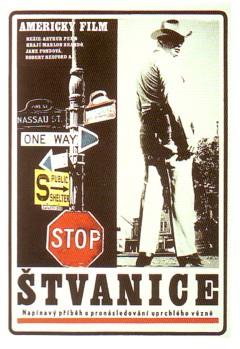 69 Foll Stvanice