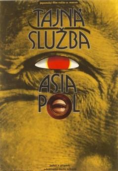 71 Ziegler Tajna sluzba Asia pol