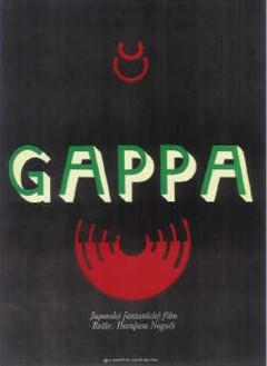 73 Hlavaty Gappa