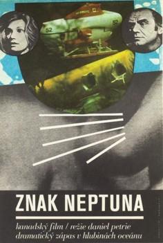 74 Fara Znak Neptuna