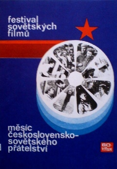 77 Hubickova Festival sov.filmu