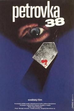80x Weber Petrovka 38