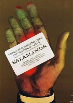 82 Vaca Salamandr