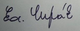 Cupak podpis