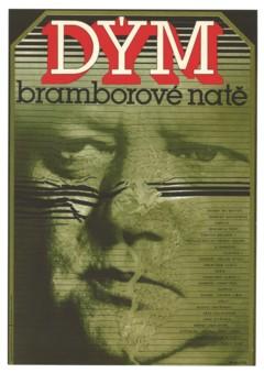 DYM BRAMBOROVE NATE