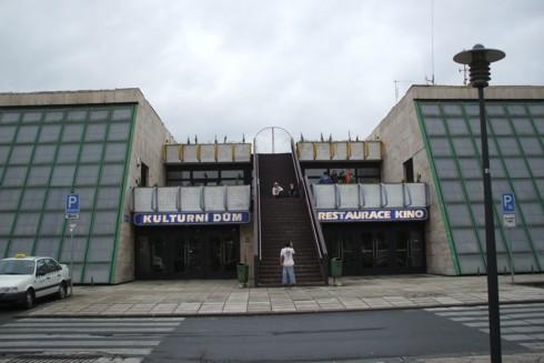 Kino Ceska Lipa