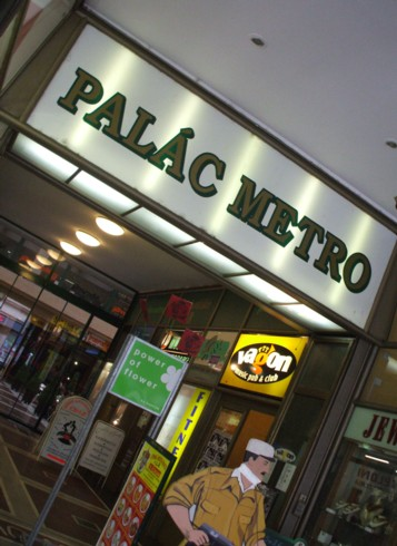 Palac Metro vstup