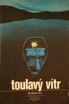 Weber Toulavy vitr