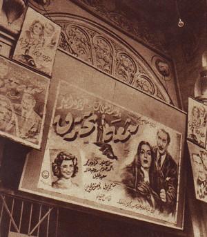plakat Bagdad