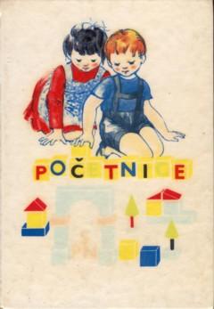 pocetnice1971